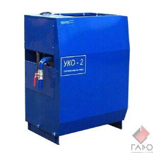 Очистные сооружения на 3 поста УКО-2М PLUS Автомат
